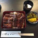 いま勢 - 料理写真:うな重_4切ごはん多め_いま勢_2016.5