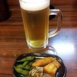 よし成 - 生ビール  中  500円  おとうし