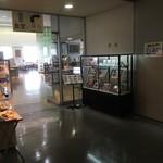 福岡市役所本庁舎 社員食堂 -