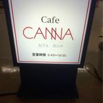 カンナ - お店の看板