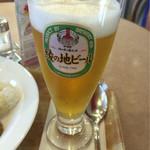 カンナ - 綾地ビール