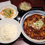 Chinese Dining ナンテンユー - 四川麻婆豆腐定食750円