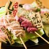 バッテンよかとぉとほ三十歩 - 料理写真: