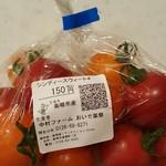 PiPa - ミニトマト 150円