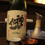 Shion - 新亀 純米