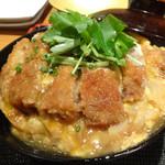 55331010 - 「ハイカラ豚のカツ丼」カツ丼