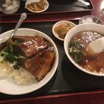 龍城飯店  - 豚角煮かけごはんセット800円