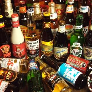 エルマルアミーゴ - 世界のビールあります♪♪♪