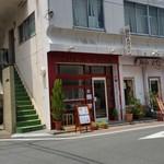 カフェ ド ラ ポスト - 「麺処あずき」さんのすぐお隣の「カフェ ド ラ ポスト」さん