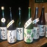 日本酒スタンド YOUMA - ある日のオススメ日本酒