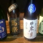日本酒スタンド YOUMA - ある日のレギュラー日本酒の別ラベル コレを500円で出すのは 頭がオカシイとは思ってます