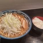 麺処 輝 - ネギ味噌チャーシューメン(1000円)