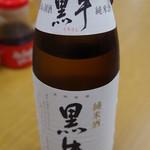 多田屋 - 地酒:黒牛の純米