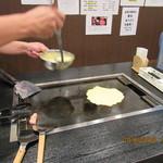 肉肉 鉄板焼 居酒屋 SAME SUN japanese WAGYU restaurant - 1
