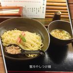 55346831 - ラーメン File No.212『蟹冷やしつけ麺』