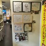 肉肉 鉄板焼 居酒屋 SAME SUN japanese WAGYU restaurant - サイン色紙