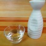 55347478 - 八海山 本醸造