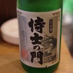 酒屋の酒場 - 清酒「侍士の門」