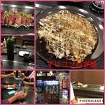 肉肉 鉄板焼 居酒屋 SAME SUN japanese WAGYU restaurant - まとめ