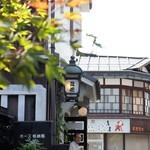 藍花珈琲店 - 上三之町中央辺り、開業40年の高山の老舗喫茶店です