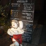デマチヤナギバル RICO RICO - 入り口の人形とメニュー