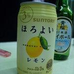 竹田酒販 - ドリンク写真:「ほろよい」というカクテルですよー