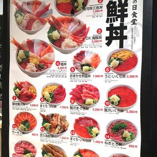 種類も豊富な海鮮丼!