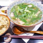 京都鴨そば専門店 浹 - 鴨そばとかやくご飯