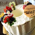 創作菓子 ロッシェ - シフォンケーキ(ホール)