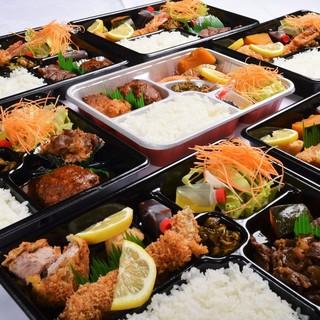 ◆特製お弁当配達サービス承ります♪[1個1,200円~]