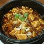中国料理 香楽 - 麻婆豆腐 650円