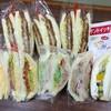 サンドイッチのマルタン - 料理写真:朝7時、作り立てをいただきました。