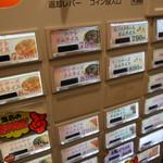 神田たまごけん - 注文は食券制です。