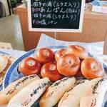 嬉楽なパン工房 ルヴァン - 料理写真: