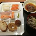 伊東ホテルニュー岡部 - 料理写真:
