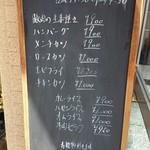 キッチンれん - 看板