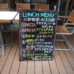 アネアカフェ - お店の外の立て看板♪