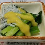 Nanatsuya - ワケギ
