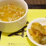陳建一 麻婆豆腐店 - セットのスープと榨菜
