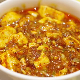 陳建一 麻婆豆腐店 - 料理写真:麻婆豆腐、激辛