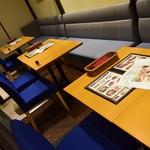 北海道洋食バル  -