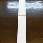 中島家 - 開店記念の粗品はボールペン