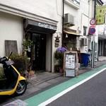 cafe /bar クルクル -