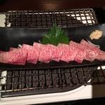 馬焼専門 銀座こじま屋 - タン刺し