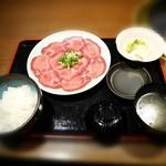 55374886 - 牛タン定食¥1000