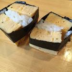 寿司源 藤沢大庭店 - たまご@60円