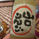 十文字カフェ -