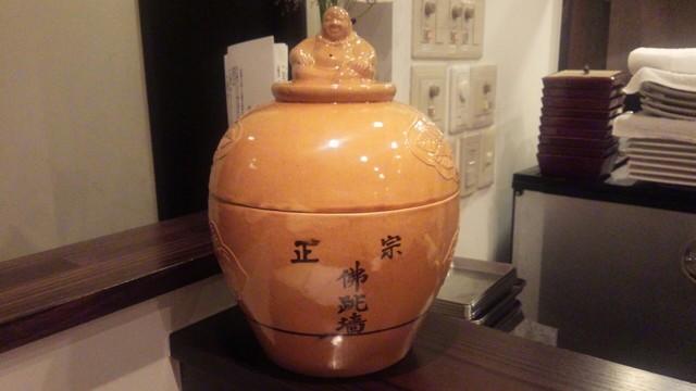 中国名菜酒家 つる見