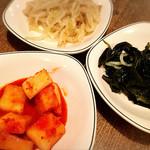 Korea Fusion Food ヘラン - お通し