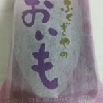 55378070 - 紅芋165円